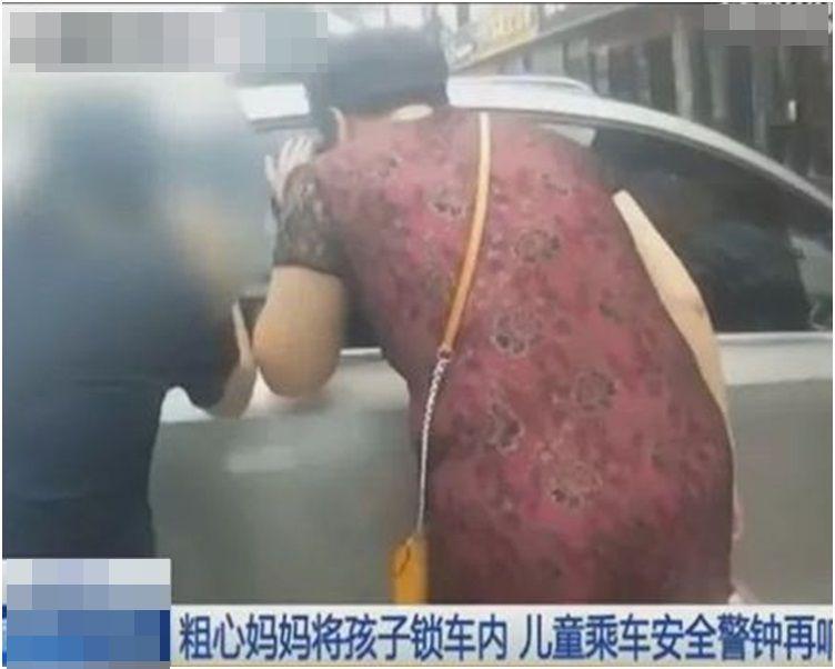 民警和消防準備砸窗救人遭孩子母親拒絕。
