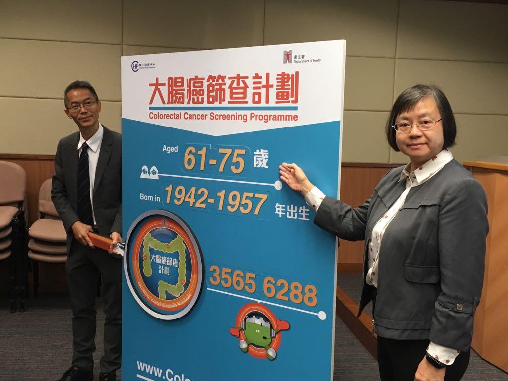 衛生防護中心總監黃加慶(左)、衛生防護中心監測及流行病學處主任程卓端(右)。