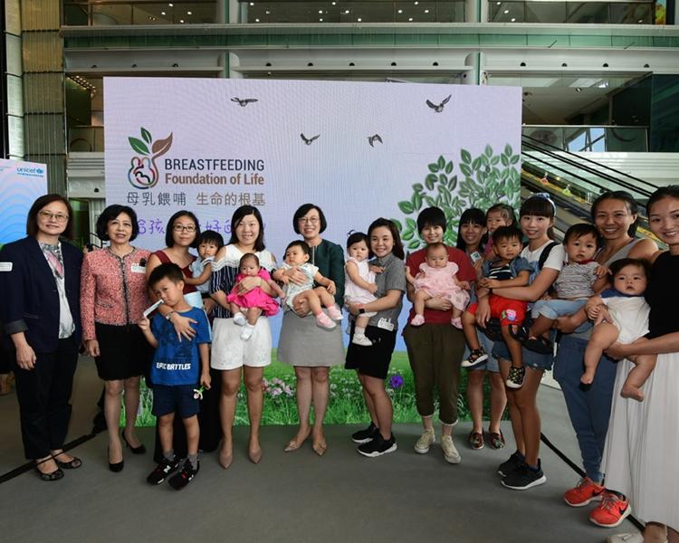 衞生署與愛嬰醫院香港協會、聯合國兒童基金香港委員會和醫院管理局合辦「國際母乳哺育周 2018」。食衛局圖片