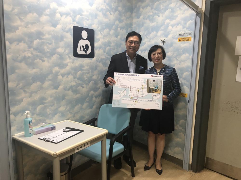部分港鐵車站已設有育嬰室。食衛局圖片