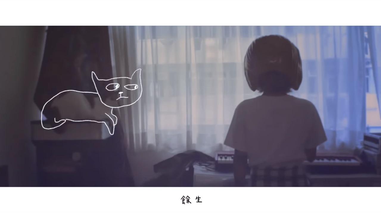 盧凱彤妻子余靜萍在2015年曾為歌曲《廿九歲的遺書》拍MV。MV截圖