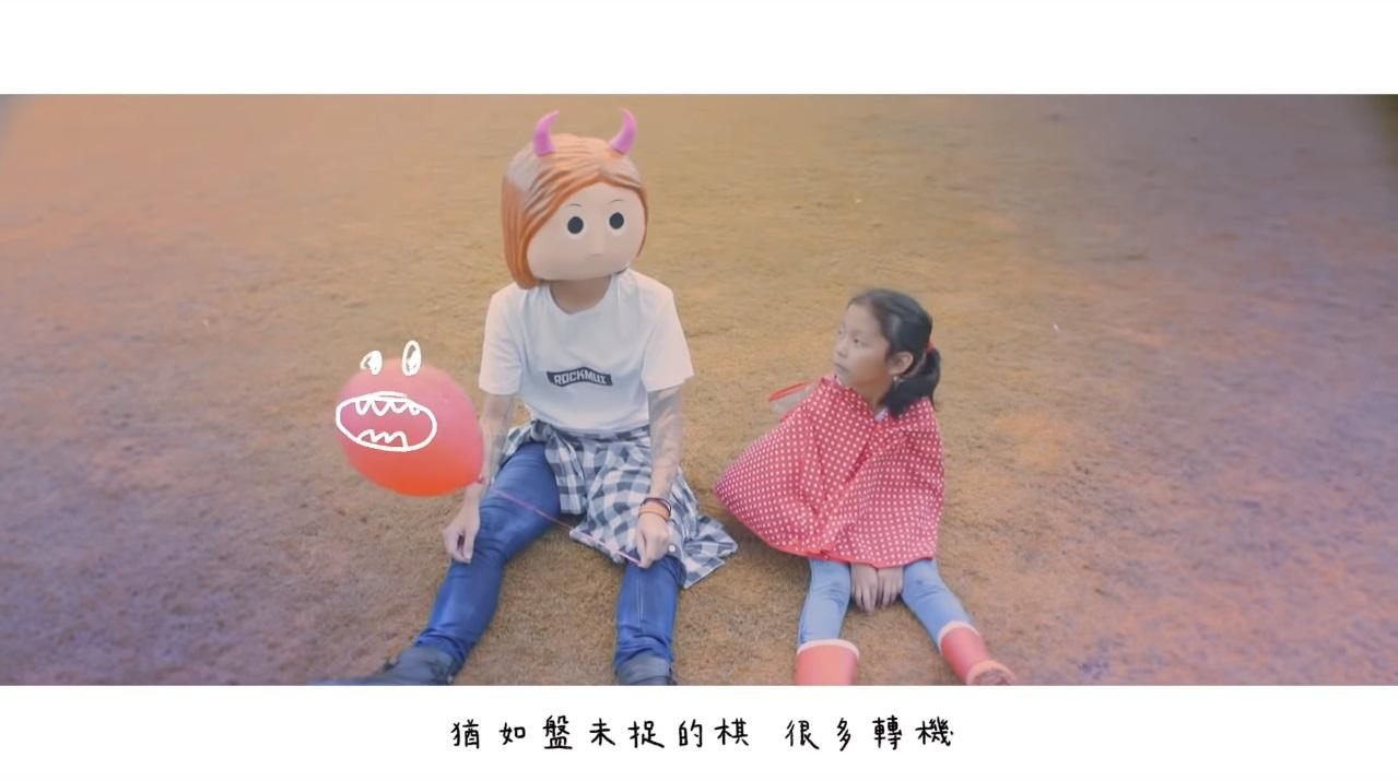 盧凱彤2015年推出《廿九歲的遺書》。MV截圖