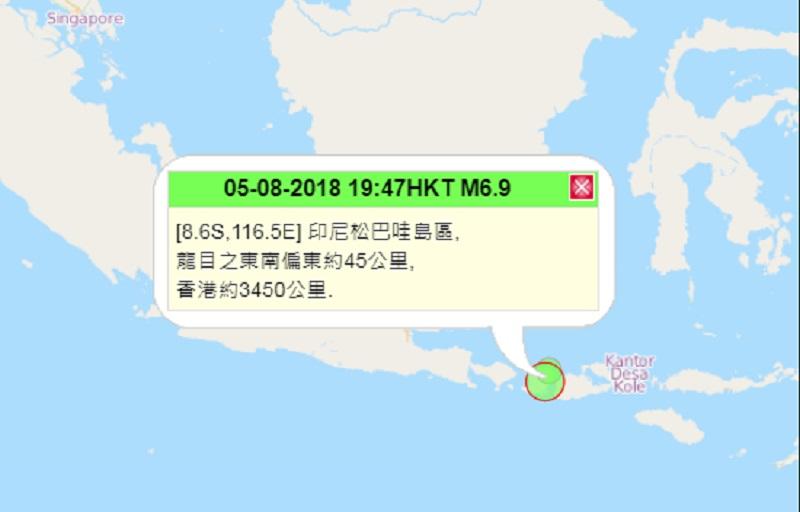 天文台錄得地震強度為6.9級。