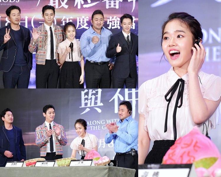 《與神同行2》演員去台灣宣傳新片,即場為金香起預祝18歲生日,壽星女望票房大賣。(網圖)