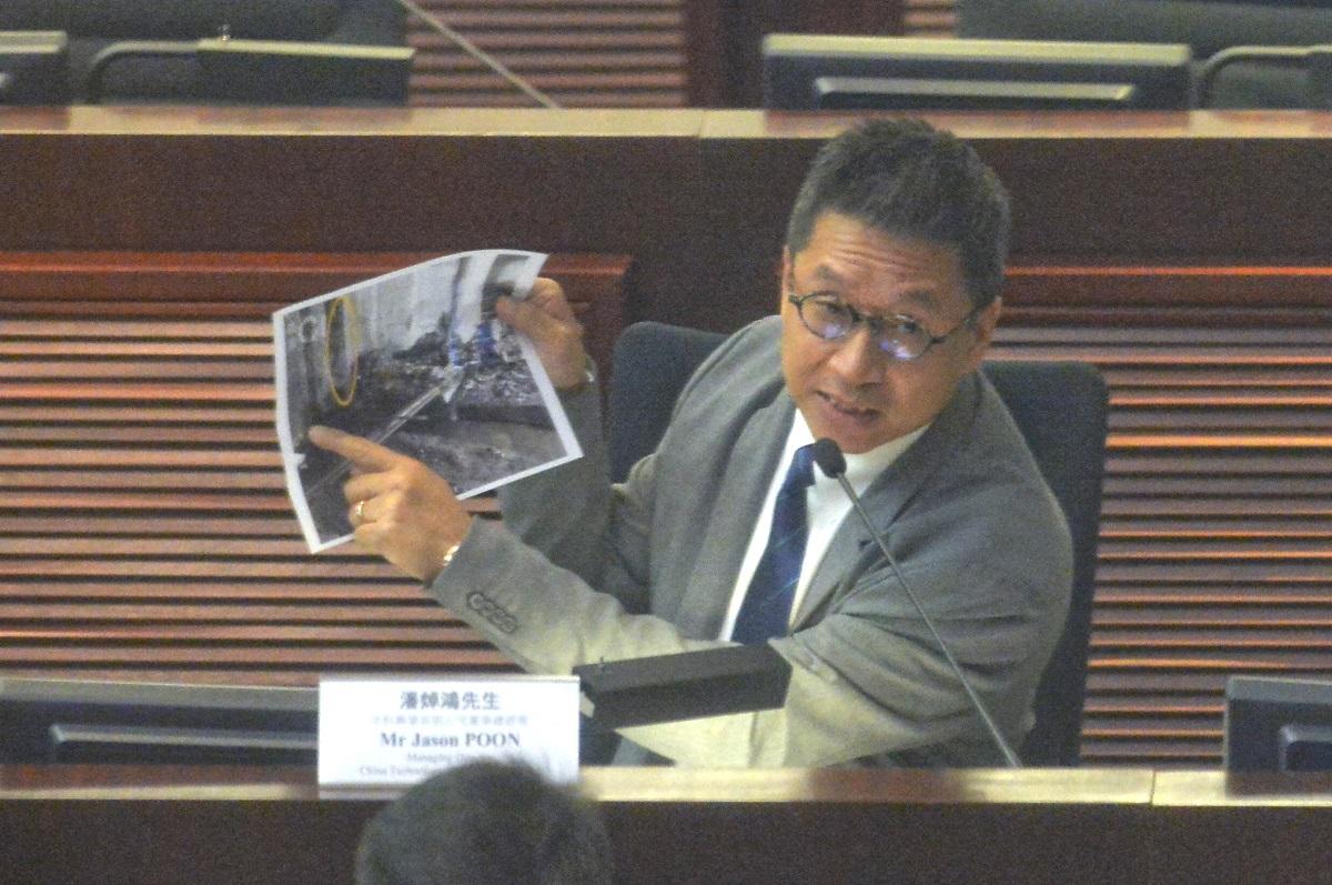 分判商中科董事總經理潘焯鴻。資料圖片