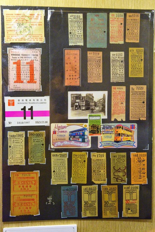 當年的車票。