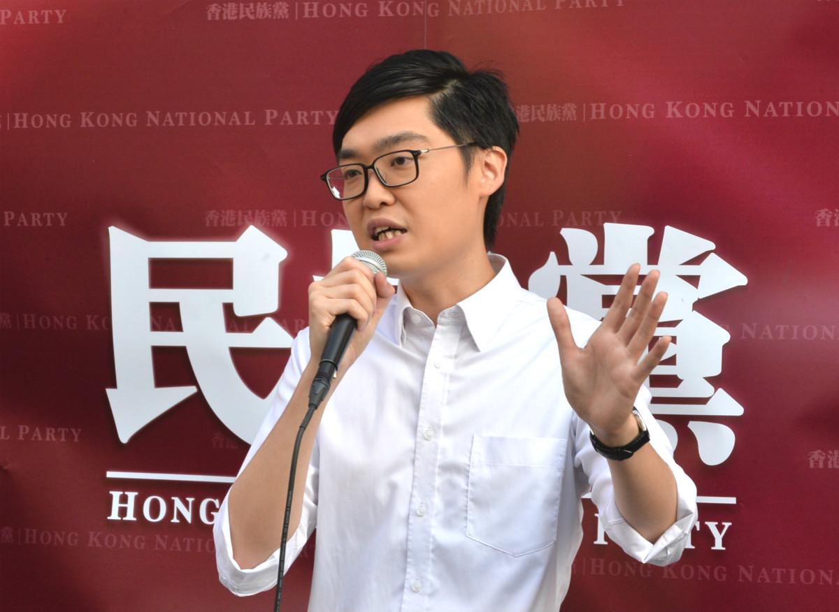 香港民族黨召集人陳浩天。資料圖片