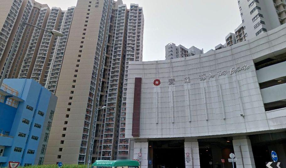 秀茂坪寶達邨停車場一名男子被發現在車上昏迷。 資料圖片