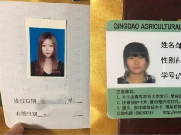 有網友比對鄒女到南韓前後的照片,懷疑她是去整容,不是去留學。(網圖)
