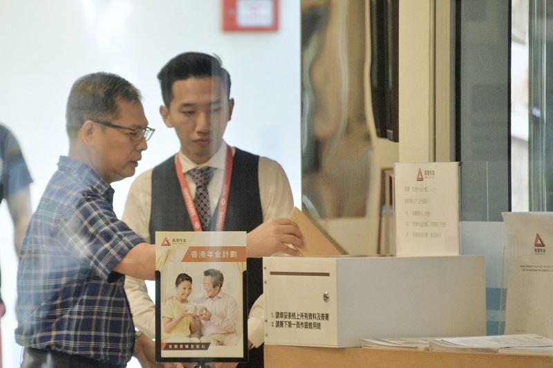 香港年金公司今公布,計劃有9410宗認購意向登記,總認購額約49.4億元。資料圖片
