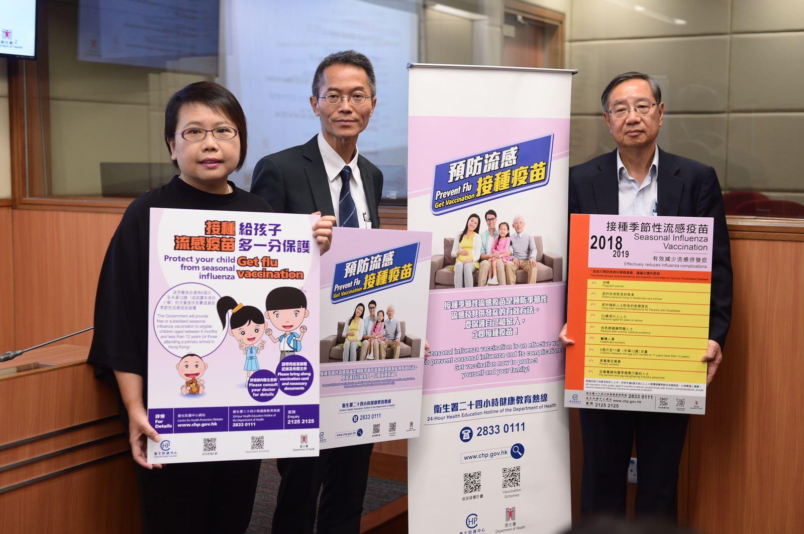 政府宣布,「疫苗資助計劃」合資格組別新增50至64歲的香港居民,料約180萬人受惠。蘇正謙攝