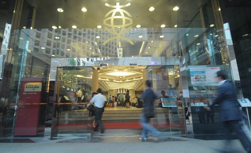 東亞銀行(0023)被剔出成分股,是34年來首度被踢出藍籌之列。資料圖片