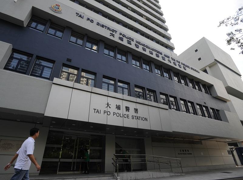 警方經初步調查,將案件列以欺騙手段取得財產,交由大埔警區刑事調查隊第九隊跟進。資料圖片
