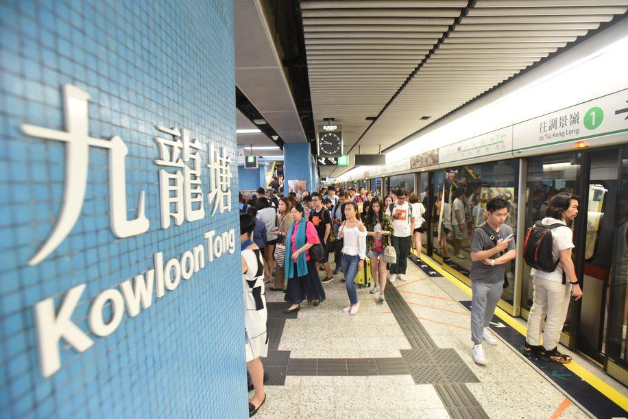 九龍塘站。資料圖片