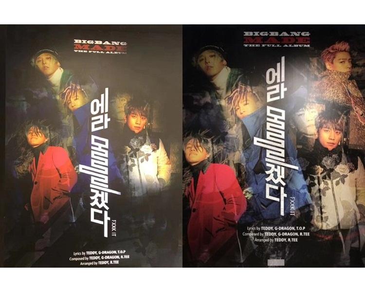 粉絲於上海BigBang的10周年展覽中,發現其中一張海報,T.O.P被消失了。(網圖)
