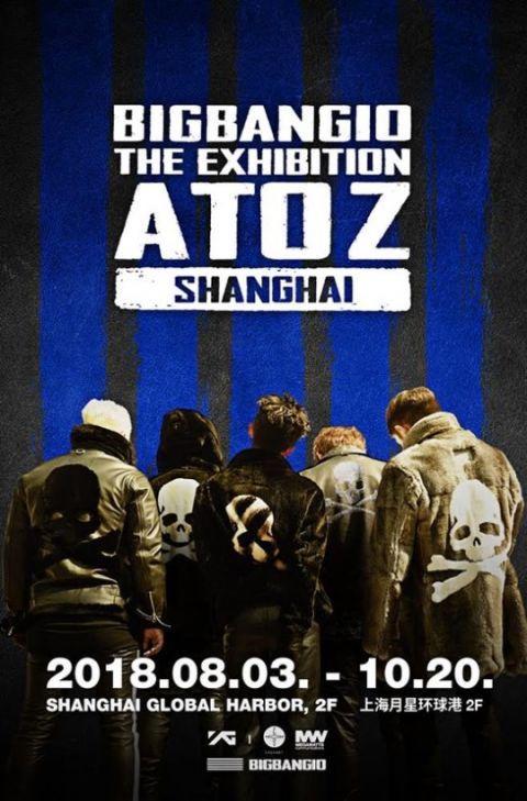 上海的展覽一再延期已令粉絲不滿。(網圖)