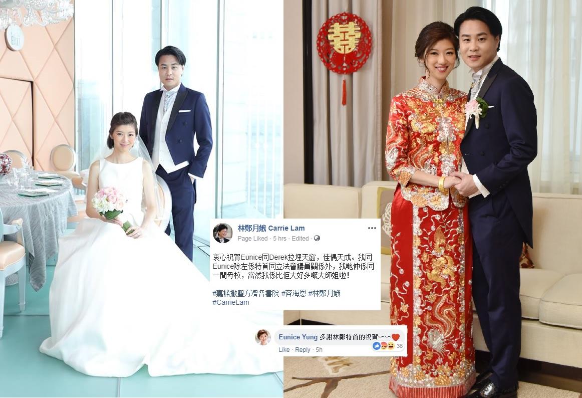 林鄭祝賀兩人之餘,更透露她與容海恩是師姐妹關係。林鄭fb專頁