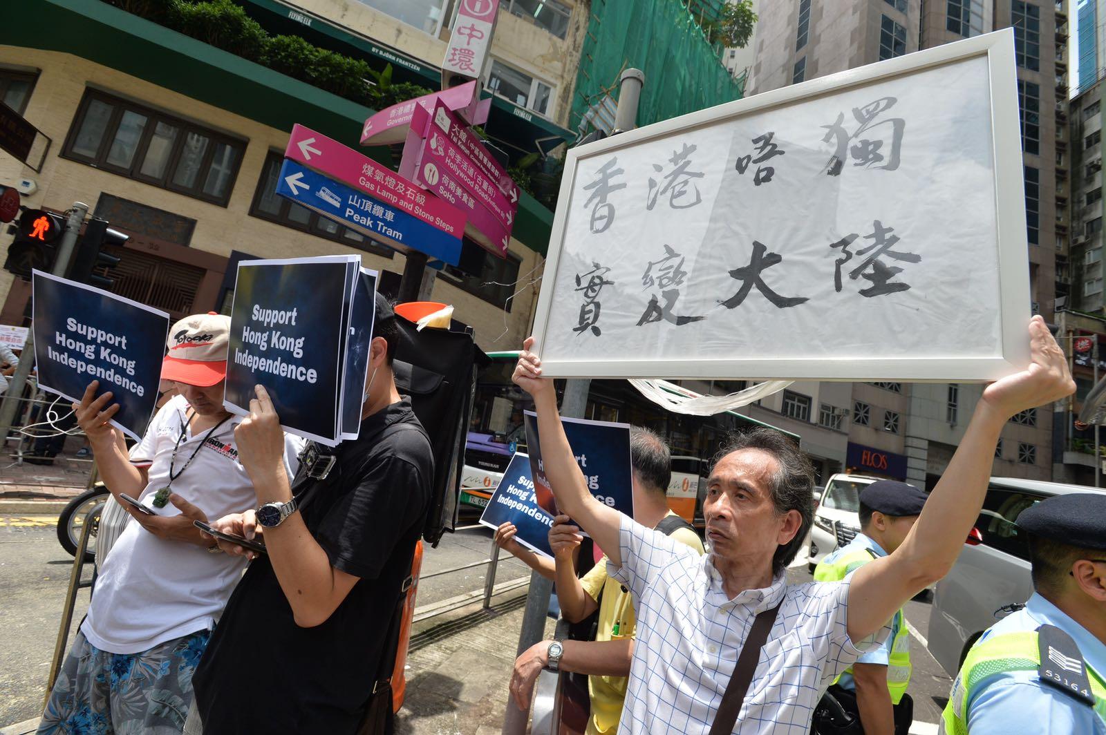 有港獨支持者到FCC附近支持陳浩天。