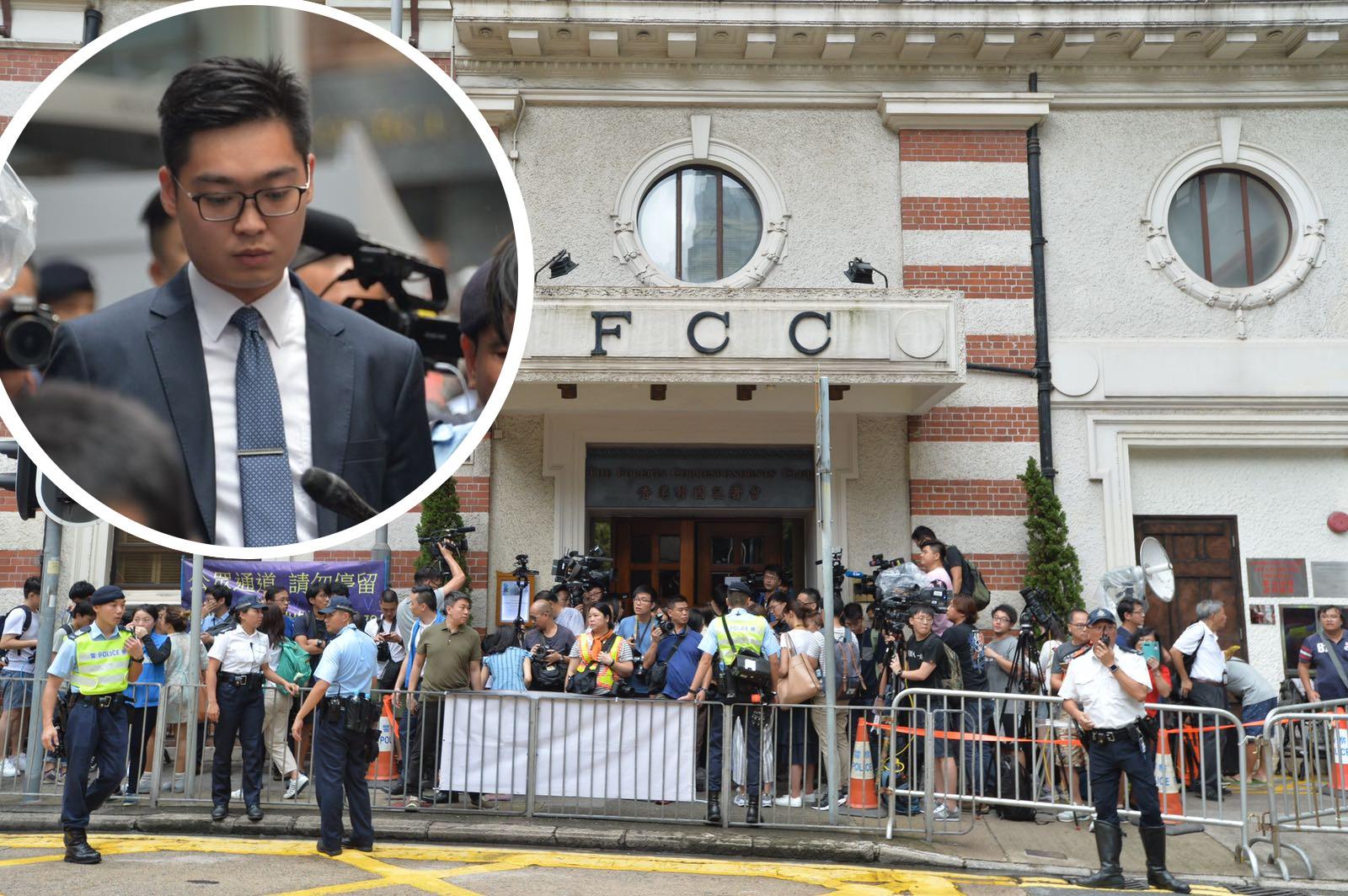 FCC邀請陳浩天(圓圖)出席午餐會演講,遭32名建制派立法會議員發聲明予以強烈譴責。盧江球/蘇正謙攝