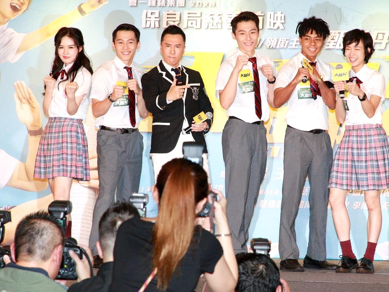 甄子丹监制兼演出电影《大师兄》举行保良局慈善首映礼.