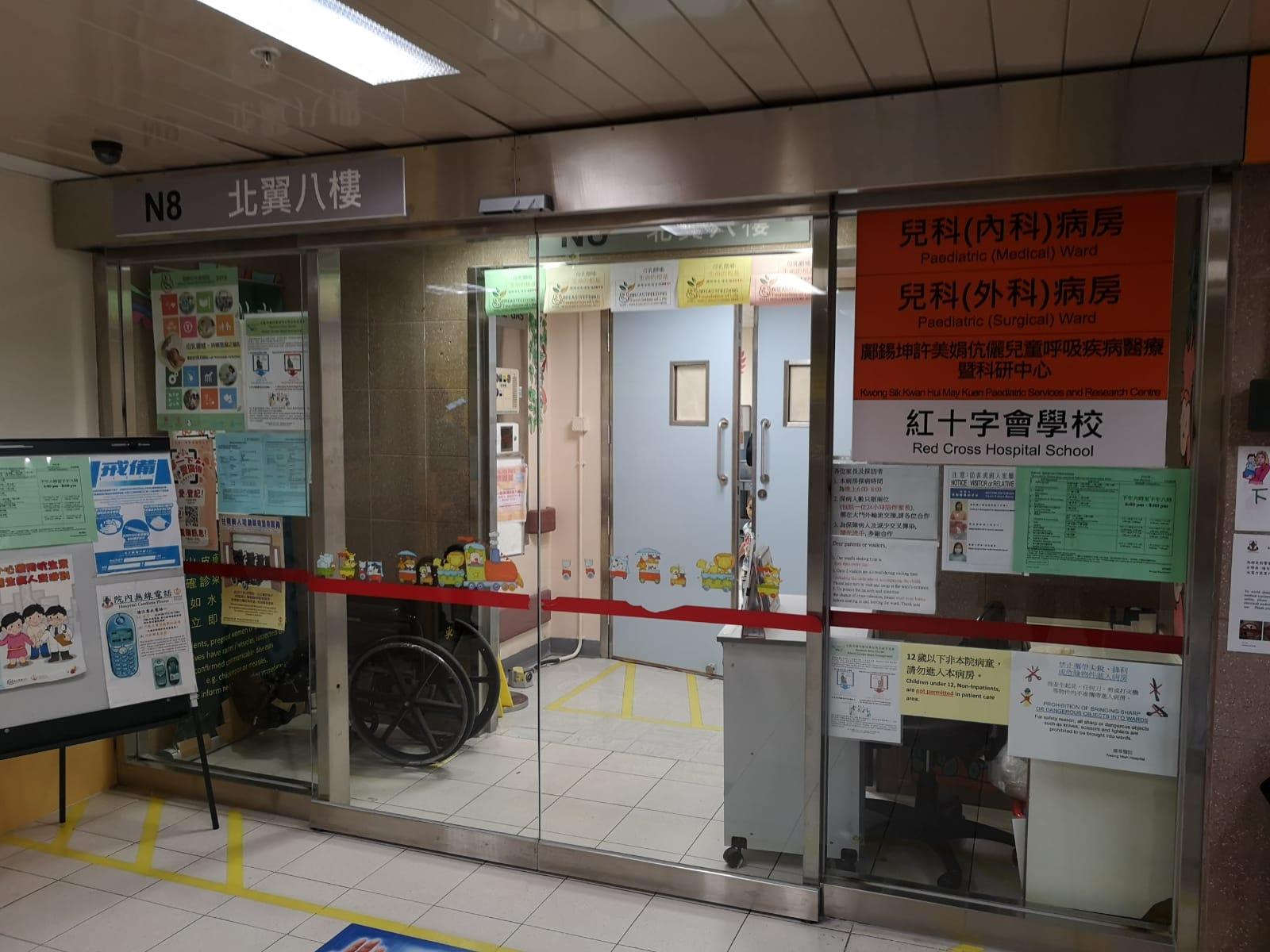 廣華醫院職員報警,指早前一名留醫嬰兒,其尿液樣本驗出對毒品呈陽性反應。 梁國峰攝
