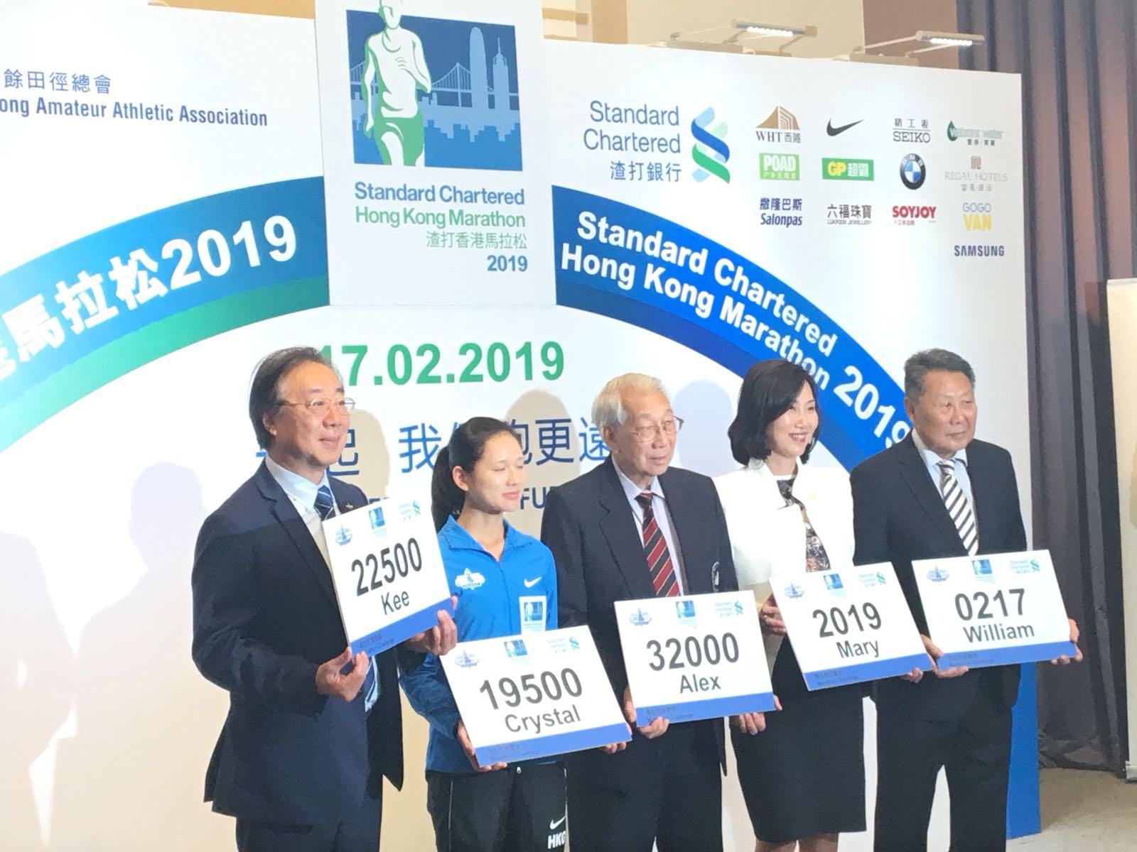渣打馬拉松2019於明年2月17日舉行。