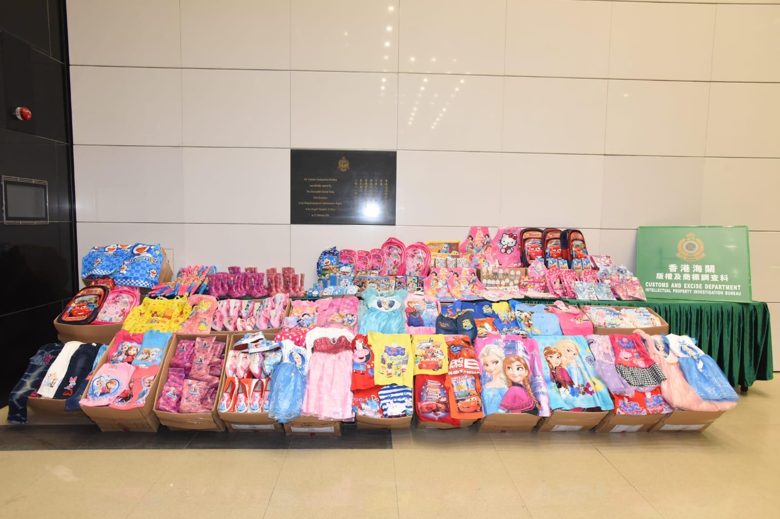 海關檢獲7300件侵權兒童用品市值20萬元