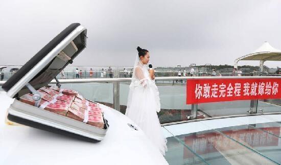 小靜準備讓男友小宇接受最後的婚前考驗。(網圖)
