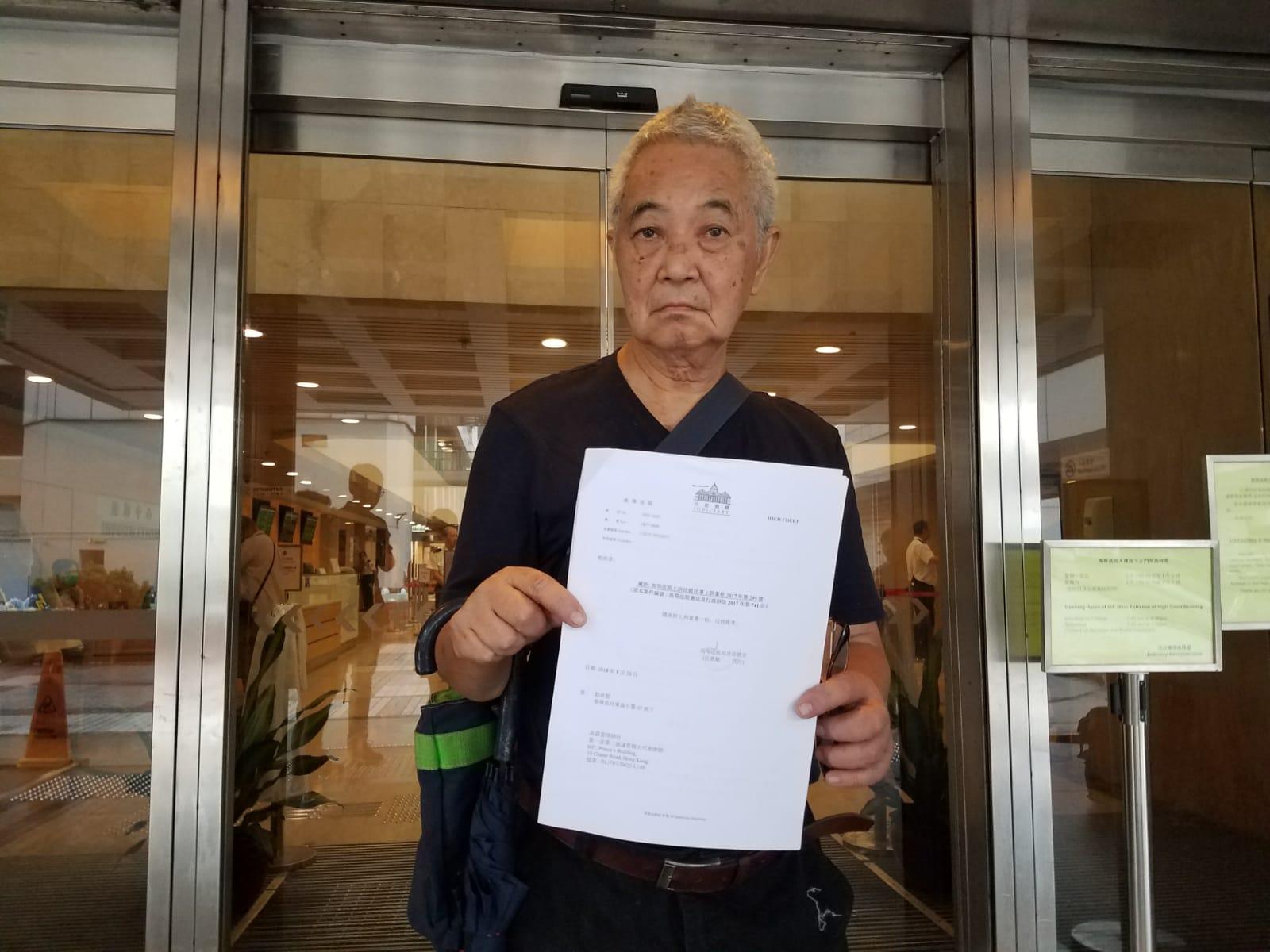 長洲居民郭卓堅被拒未來三年法援申請,遭駁回上訴。黃梓生攝