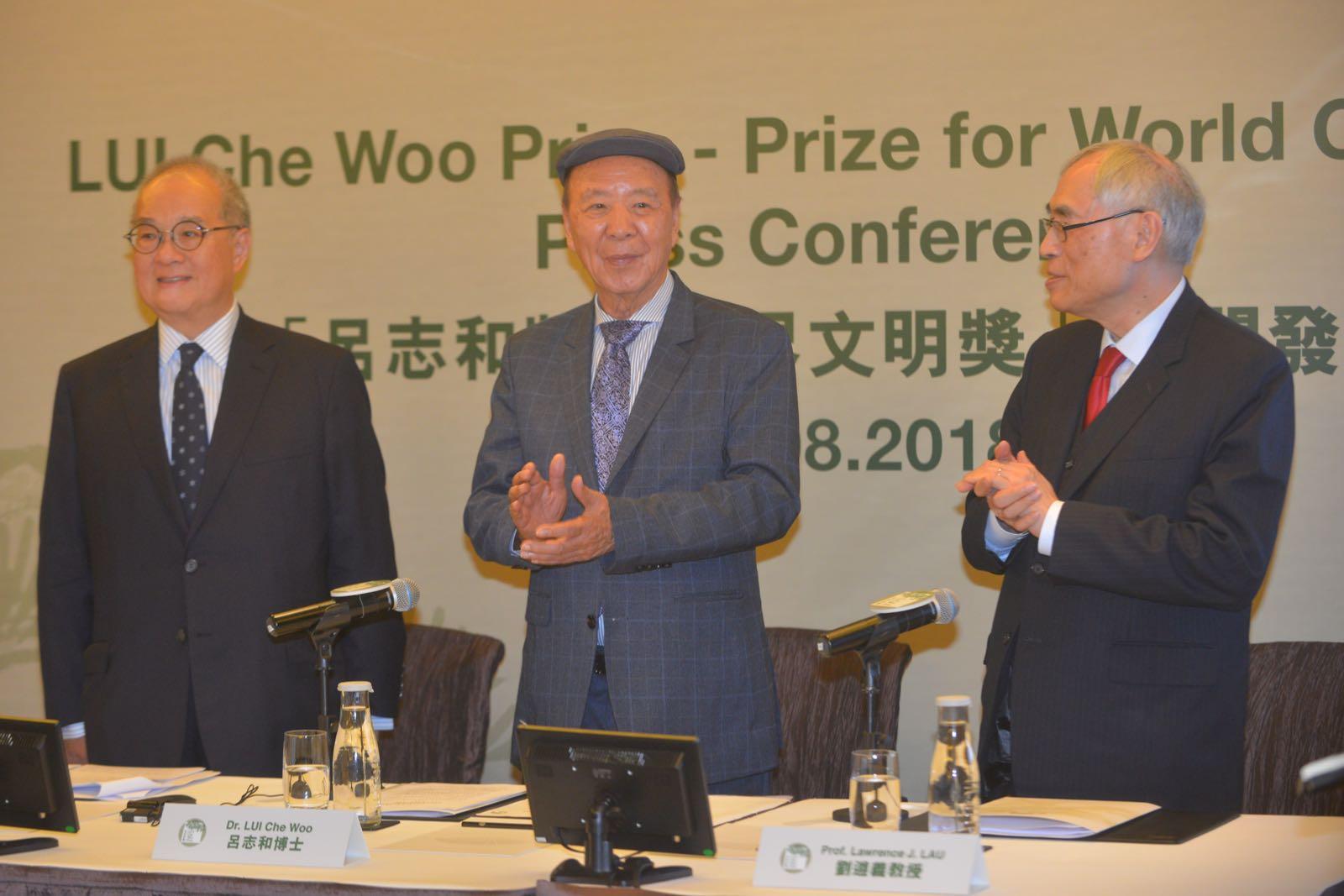 「呂志和獎—世界文明獎」2018年度得獎名單揭曉。梁譽東攝