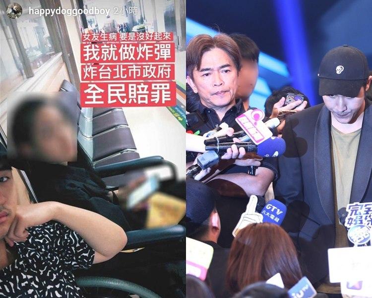 吳宗憲的19歲兒子吳睿軒涉恐嚇,被判寫悔過書、緩起訴1年及罰款50萬台幣。(網圖)