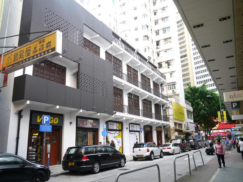「動漫基地」表示,與市建局的5年營運合約上7月31日已經屆滿,並於8月回歸香港藝術中心。資料圖片