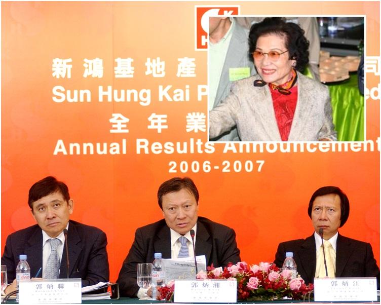 郭氏三兄弟2007出席新鴻基地產業績發布會。小圖為郭老太鄺肖卿(攝於2008年)。資料圖片