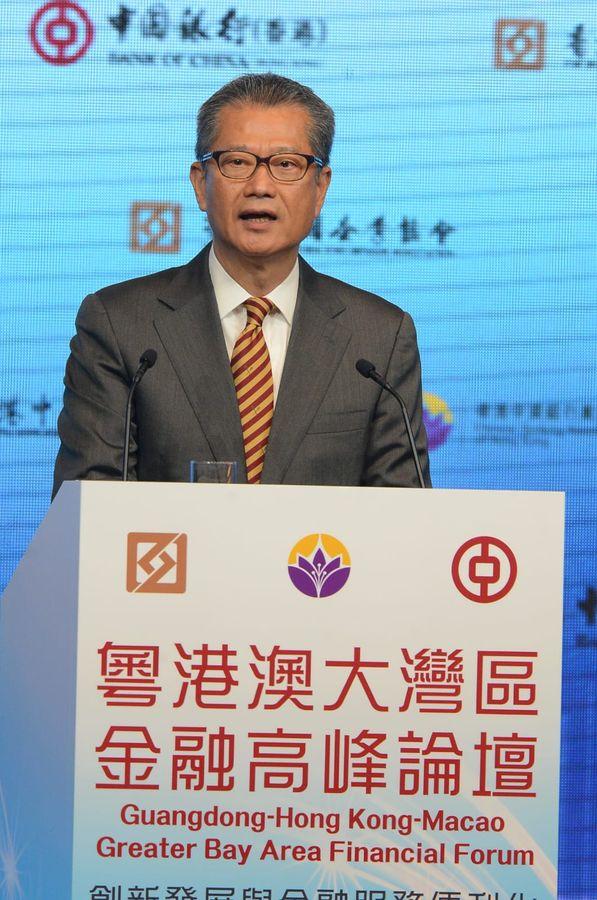 陳茂波在粵港澳大灣區金融論壇致辭。