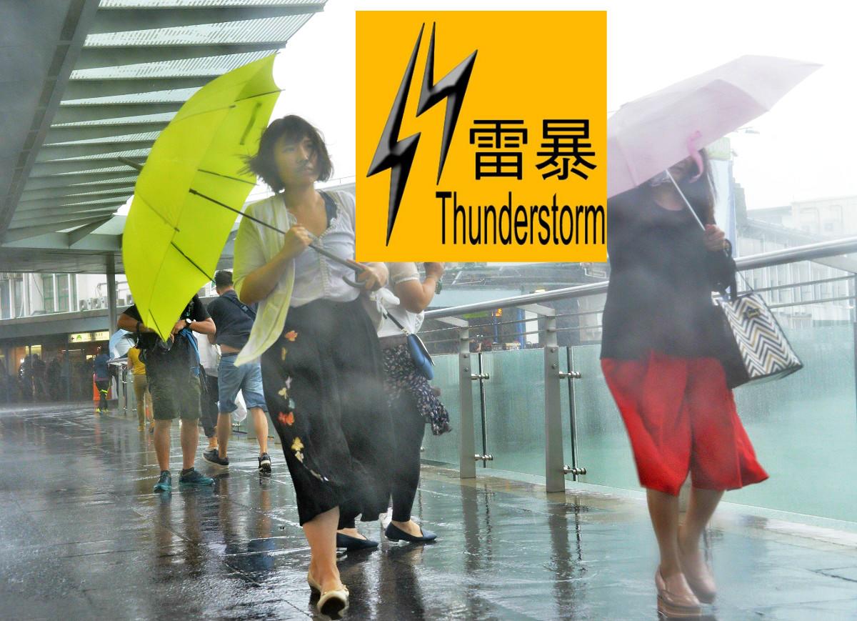雷暴警告生效。資料圖片