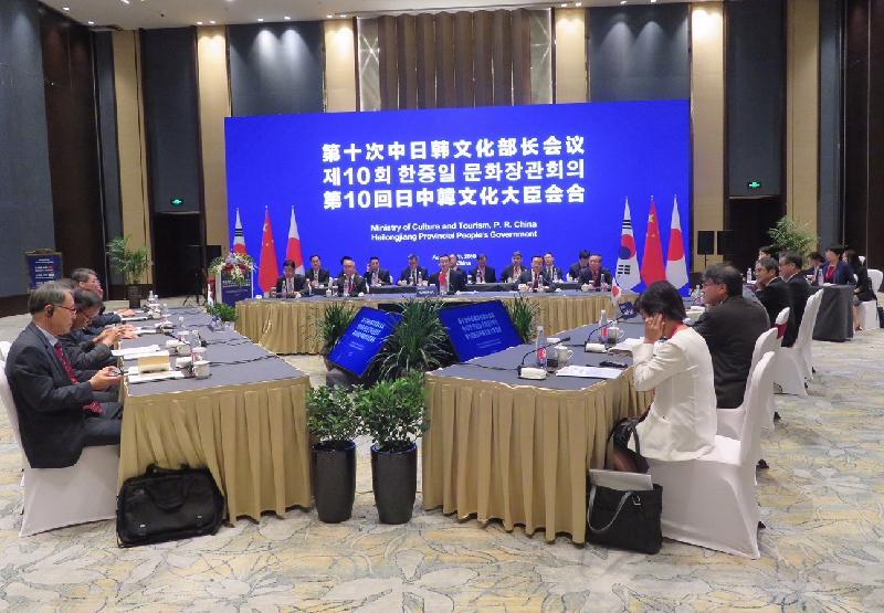 劉江華出席中日韓文化部長會議。政府新聞處圖片