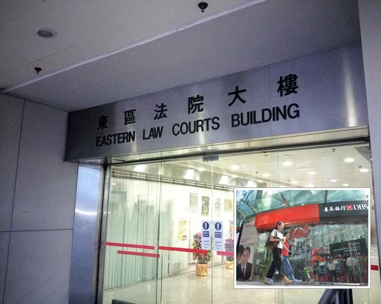 銀行前私人貸款業務聯同財務中介機構前高級分析經理涉欺詐銀行170萬貸款,今於東區裁判法院提堂。 資料圖片