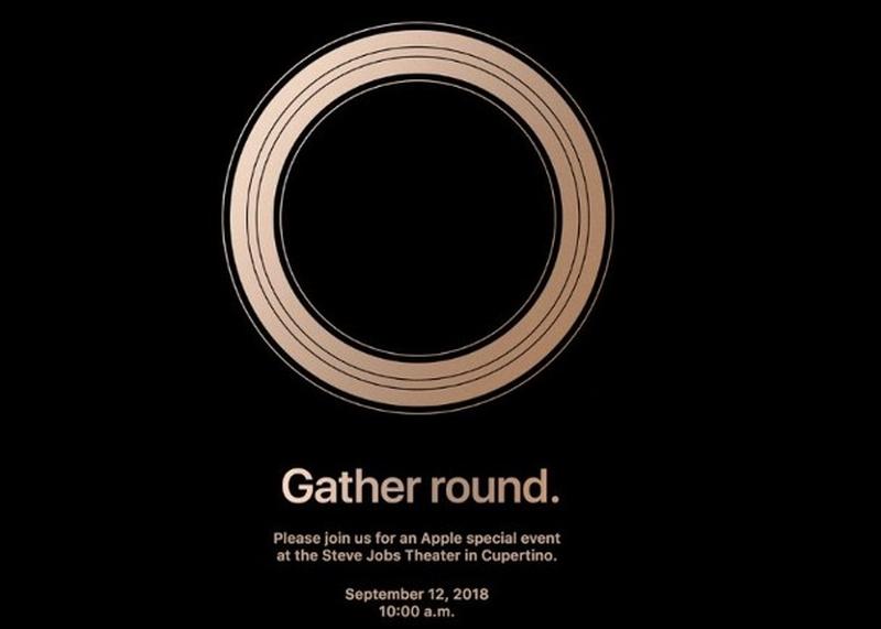 蘋果發布會邀請函以「Gather Round」作主題。(網圖)