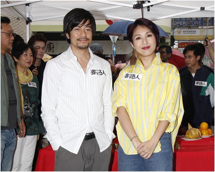 事件擾亂由郭富城和楊千嬅主演的《麥路人》拍攝工作。
