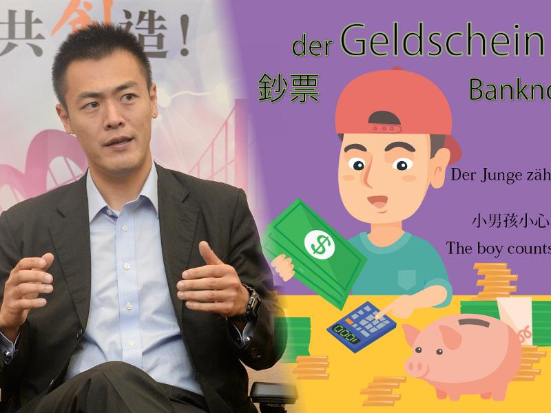 劉鳴煒(左)日前提及10歲收到10萬鈔票。資料圖片