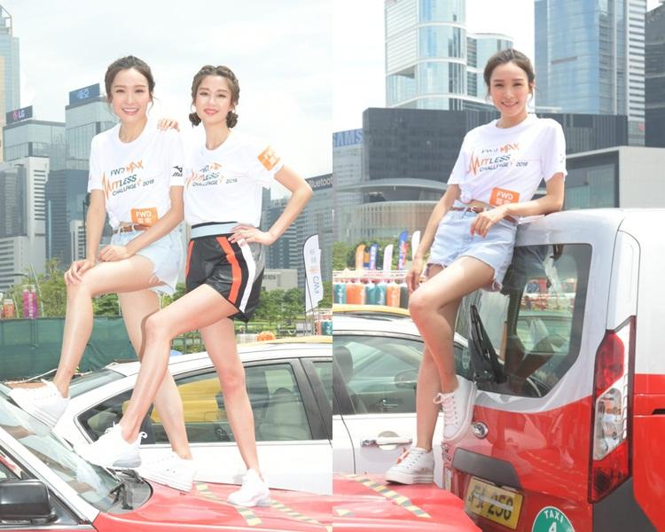 李佳芯與岑麗香出席活動齊晒腿。
