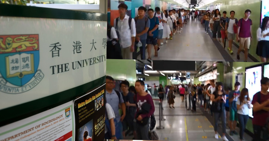 港鐵香港大學站出現長長人龍,當中不少是趕返「9半」學生。資料圖片/ 影片截圖
