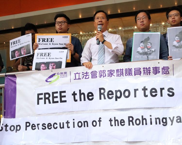 郭家麒到緬甸駐香港總領事館,譴責緬甸法院裁決並要求要求緬甸政府釋放維權記者。