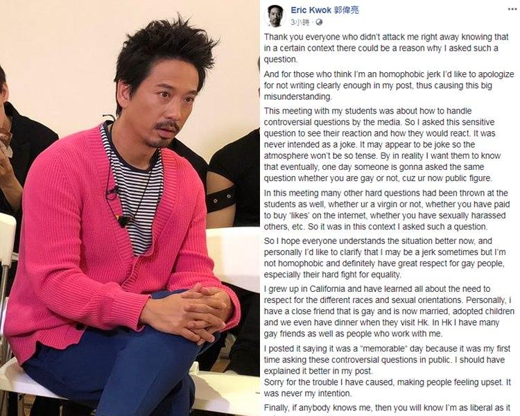 Eric Kwok惹起同性戀議題的爭議,已發文道歉。(網圖)