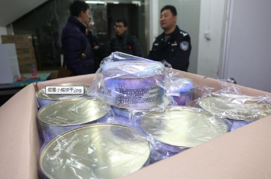 深圳警方搜查假冒小熊餅乾城中村工場。網上圖片