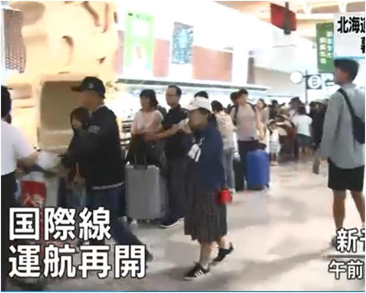 新千岁机场今日恢复国际航班服务,大批旅客到机场等候。NHK截图