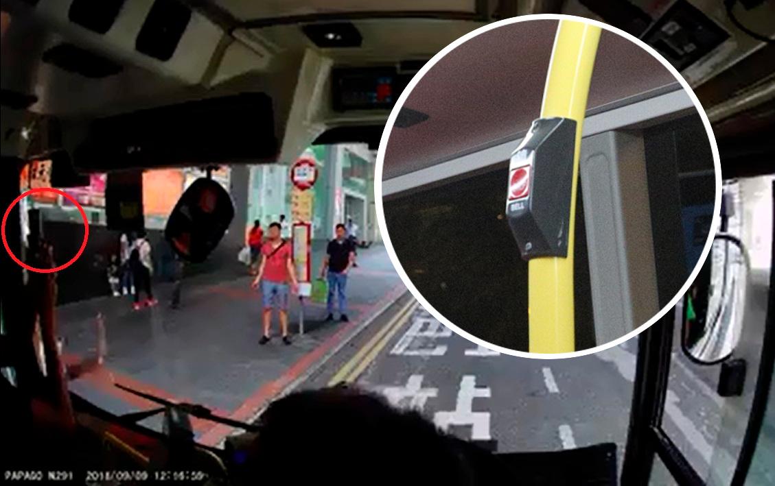 乘客事後拍下司機資料,表明要投訴司機。影片截圖