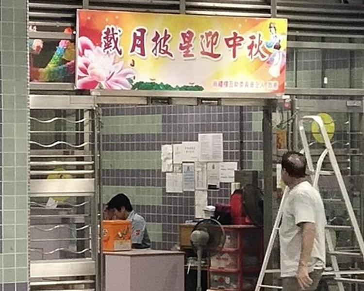 網民認為賀詞如實反映香港人生活。facebook