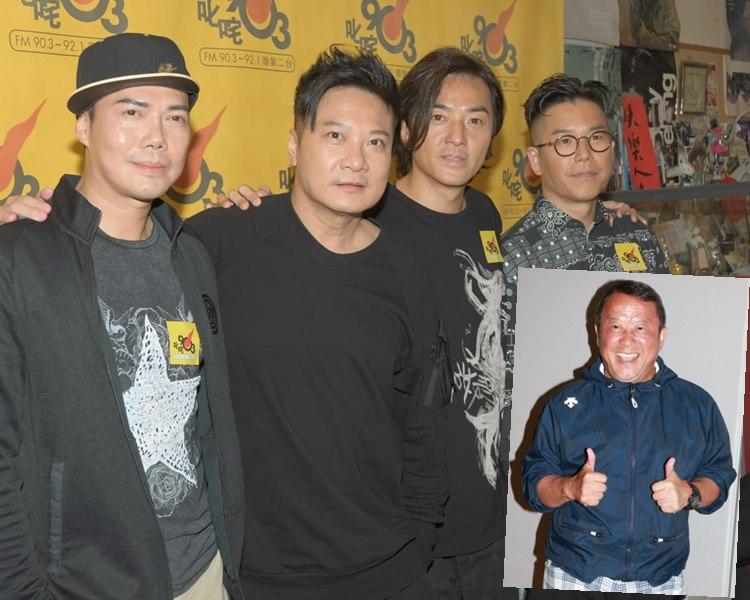 「古惑佬」謝天華、錢嘉樂、鄭伊健、林曉峰感謝曾志偉讓他們圓夢,合體拍攝新片《黃金兄弟》。