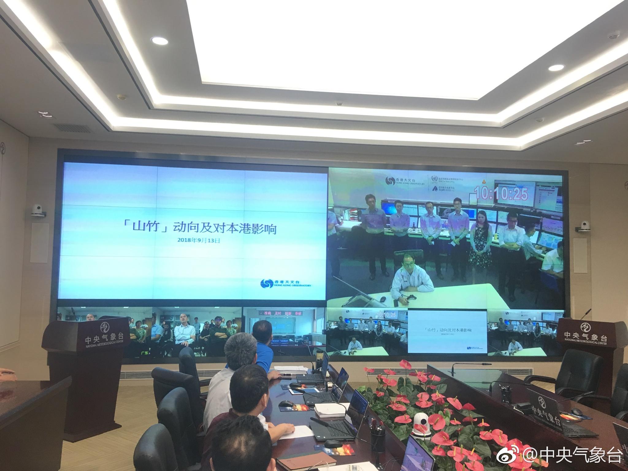 内地與澳門及香港舉行視像會議。中央氣象台圖片